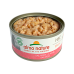 Almo Nature Jelly - Salmon Wet Cat Food-  70g